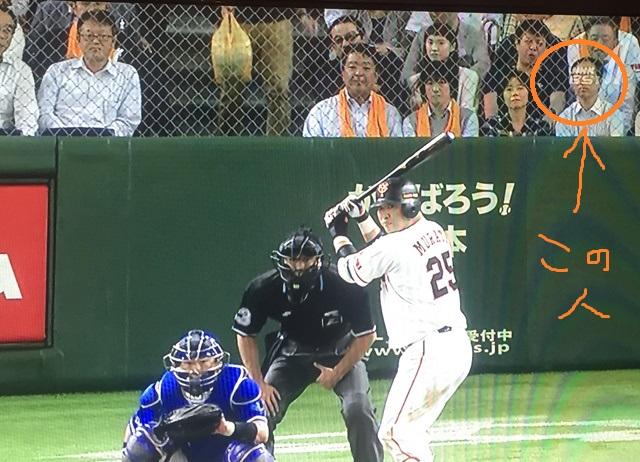 野球画面1-4