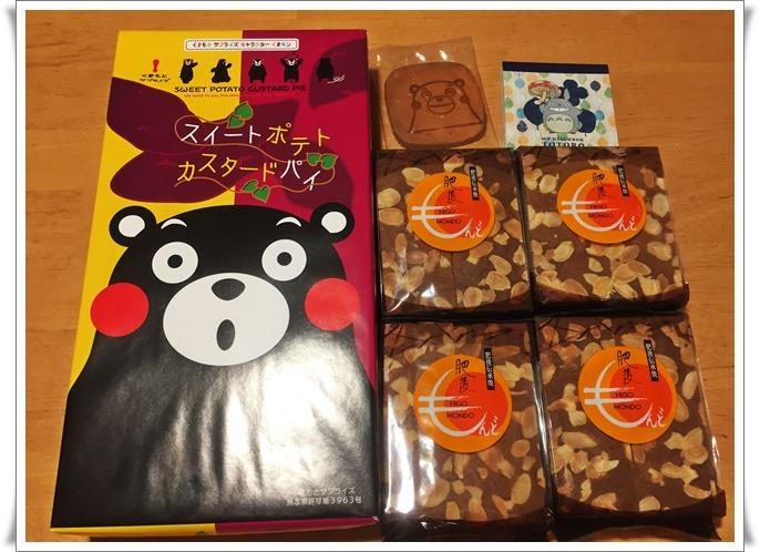 熊本土産1-1