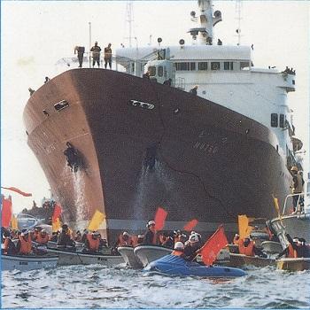 原子力船「むつ」