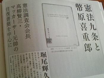 月刊「世界」5月号