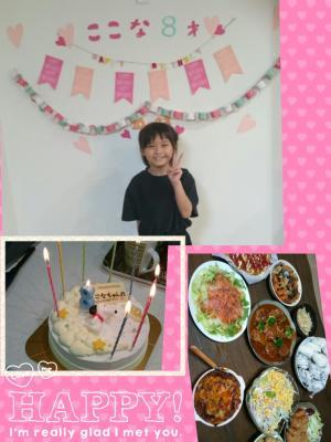 〜HAPPYBIRTHDAY〜