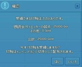 mabinogi_2016_04_15_005.jpg