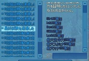 mabinogi_2016_04_15_009.jpg
