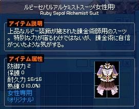 mabinogi_2016_04_28_008.jpg