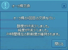 mabinogi_2016_05_12_003.jpg