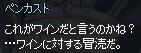 mabinogi_2016_05_12_005.jpg