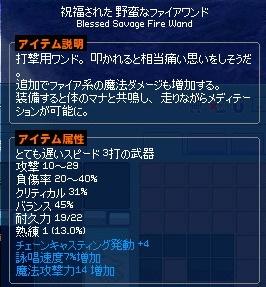 mabinogi_2016_05_17_012.jpg
