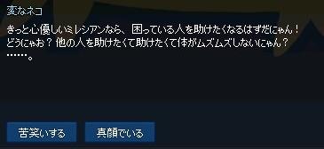 mabinogi_2016_05_25_002.jpg