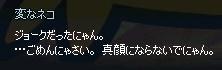 mabinogi_2016_05_26_003.jpg