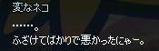 mabinogi_2016_05_26_004.jpg