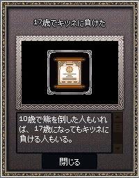 mabinogi_2016_06_12_011.jpg