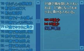 mabinogi_2016_06_12_015.jpg