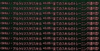 mabinogi_2016_06_21_013.jpg