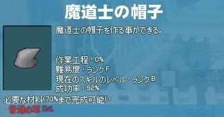 mabinogi_2016_07_10_003.jpg