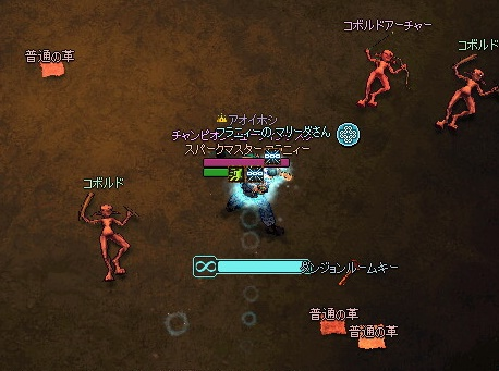 mabinogi_2016_07_13_003.jpg