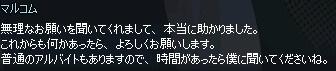 mabinogi_2016_07_14_006.jpg