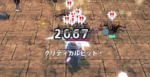 mabinogi_2016_08_05_005.jpg