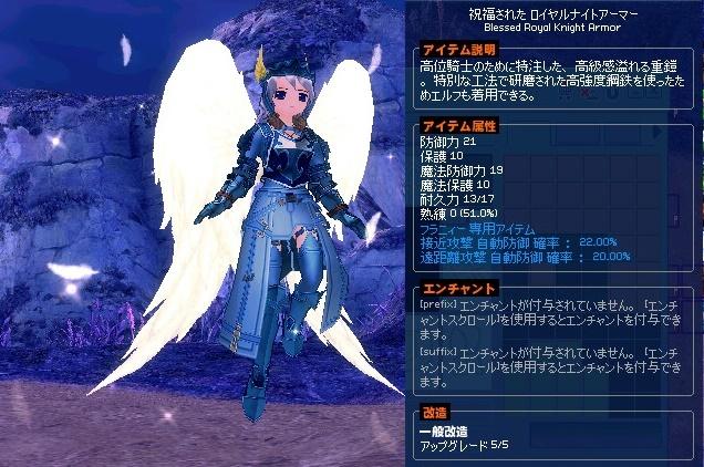 mabinogi_2016_08_05_014.jpg