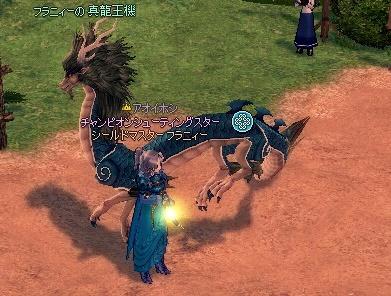 mabinogi_2016_08_11_002.jpg