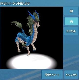 mabinogi_2016_08_11_006.jpg