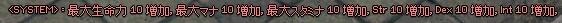 mabinogi_2016_08_11_008.jpg