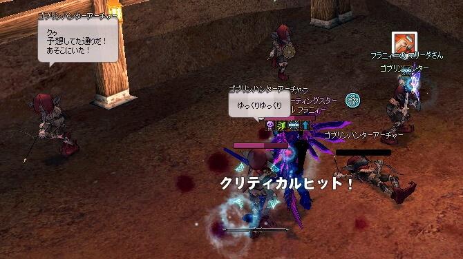 mabinogi_2016_08_17_014.jpg