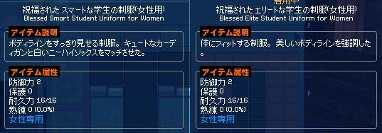 mabinogi_2016_09_01_002.jpg