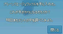 mabinogi_2016_09_10_003.jpg