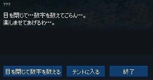 mabinogi_2016_09_16_001.jpg