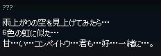 mabinogi_2016_09_16_004.jpg