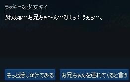 mabinogi_2016_09_16_017.jpg