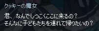 mabinogi_2016_09_19_002.jpg