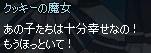 mabinogi_2016_09_19_003.jpg