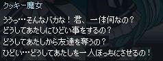 mabinogi_2016_09_19_004.jpg