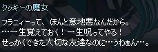 mabinogi_2016_09_19_009.jpg