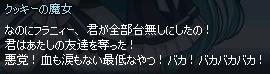mabinogi_2016_09_19_011.jpg