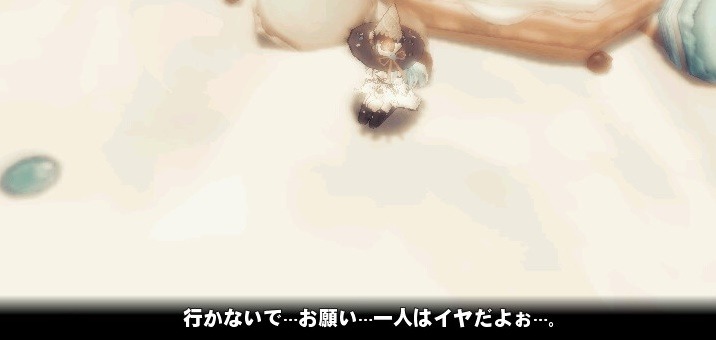 mabinogi_2016_09_19_015.jpg