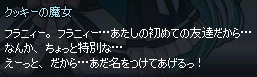mabinogi_2016_09_19_023.jpg