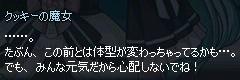 mabinogi_2016_09_19_030.jpg