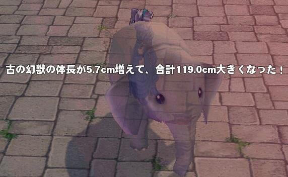 mabinogi_2016_09_25_011.jpg