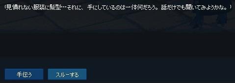 mabinogi_2016_10_13_002.jpg