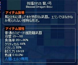 mabinogi_2016_10_17_001.jpg