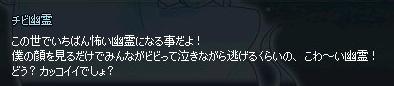 mabinogi_2016_10_19_018.jpg