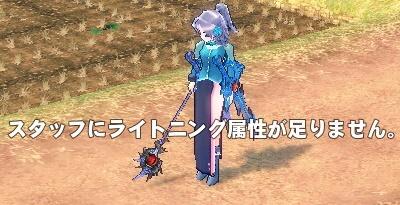 mabinogi_2016_10_20_004.jpg