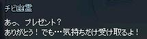 mabinogi_2016_11_09_006.jpg