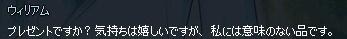 mabinogi_2016_11_09_011.jpg