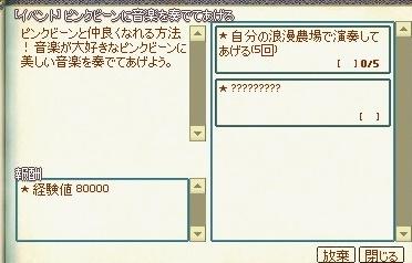 mabinogi_2016_11_15_004.jpg