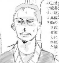 カンニング・スタンツ第5話「暗転」(完成)0010