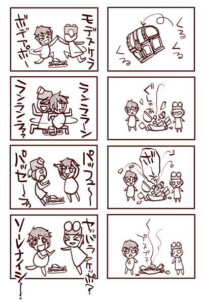 サンプル91_団長4