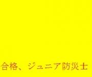 hokaido280918-12